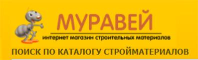 Магазин строительных материалов МУРАВЕЙ